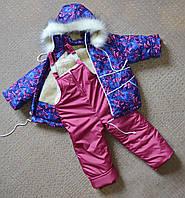 Зимний детский комбинезон на овчине для девочек от 1 до 5 лет, фото 1