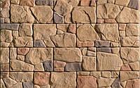 Декоративный камень Мезмай-1051
