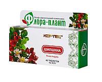 Диетическая добавка «ФЛОРА-ПЛАНТ Шиповник», 40 табл.