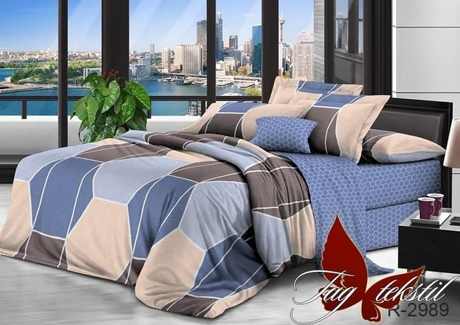 Комплект постельного белья с компаньоном R2989, фото 2