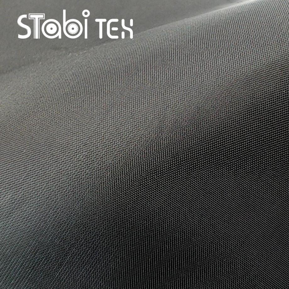 Ткань подкладочная 190Д ПУ 455 Чёрный