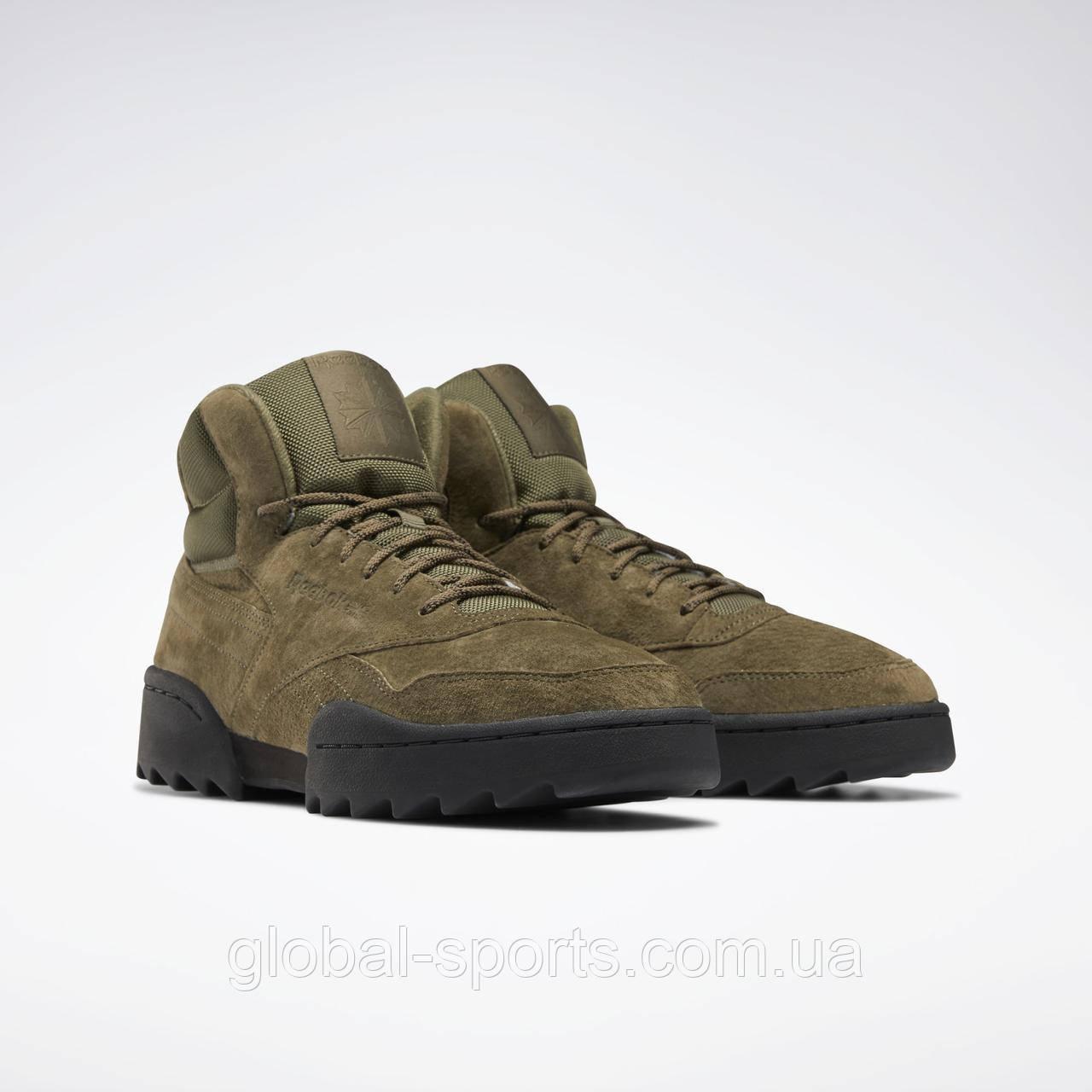 Чоловічі кросівки Reebok Exofit Hi Plus Ripple(Артикул:FU9127)