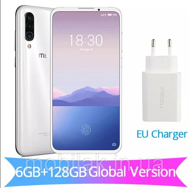 Смартфон Meizu 16Xs 6/128 Гб