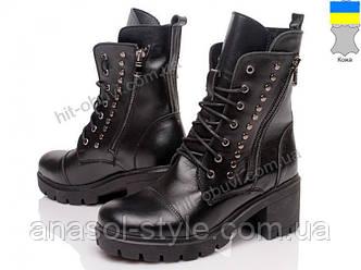 Зимние кожаные ботинки женские на шнуровку тракторная подошва черные