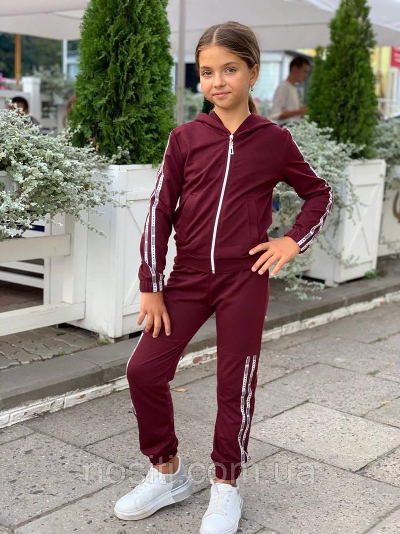 Спорт костюм на девочку