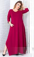 Платье нарядное большого размера 50-52 54-56 58-60 62-64 8512617-2
