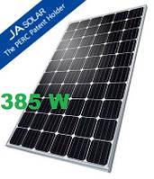 Солнечная панель JA Solar JAM72S09 PERC 385Вт монокристалл