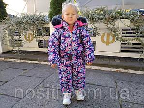 Детский комбез  зима