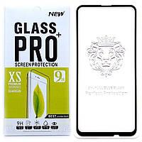 Защитное стекло Full Glue для Huawei P Smart Z клей по всей поверхности (Black)