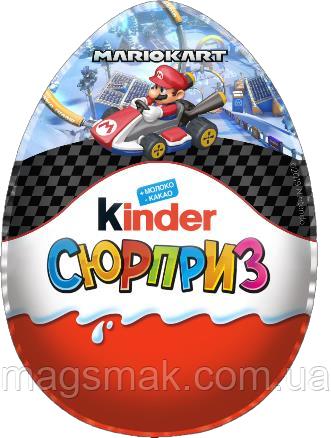 Огромный Kinder Surprise Новогодний / Киндер Сюрприз  Марио карт 220 г  + Сертификат соответствия