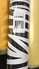 Самоклейка, оракал,  зебра, 45 см 15-6495, фото 2