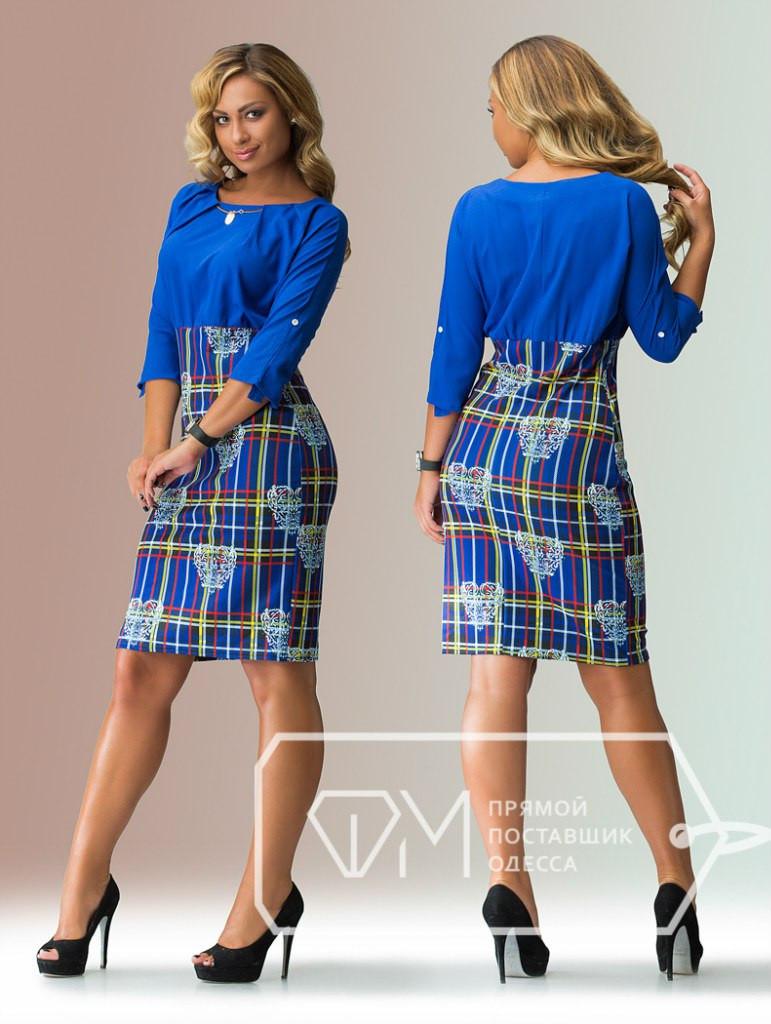 Синее батальное платье с узором сердечка
