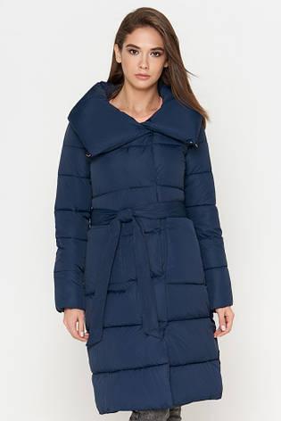 Женская куртка Braggart Tiger Force синяя на зиму теплая cиняя размер  46 48 50 52, фото 2
