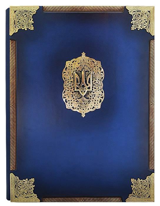 """Папка шкіряна адресна з латунним гербом і куточками """"Державна"""""""
