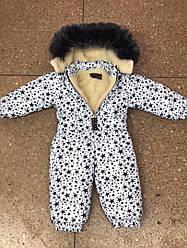 Детский, теплый Комбинезон со звездами