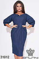 Модное платье батал - джинс 31912 с 50 по 56  размер (бн)
