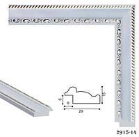 Рамка из багета (В)2915-14