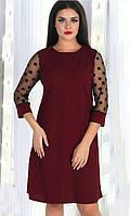 Платье новинка большого размера 880056-1