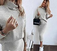 Модный женский костюм до 52  размера