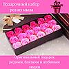 Мыло из роз Подарок девушке Подарок жене Подарки для женщин Подарок для девушки Розы с мыла, фото 3