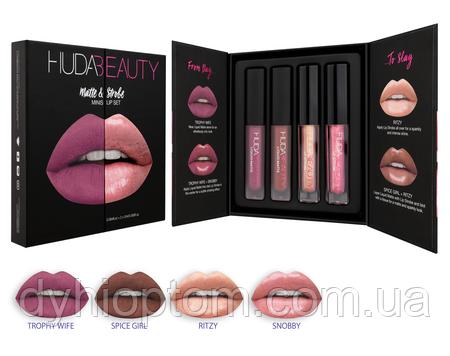 Жидкие матовые помады  Huda Beauty Matte & Strobe Minis Lip Set Warm Pinks (Trophy Wife) в наборе 4 шт