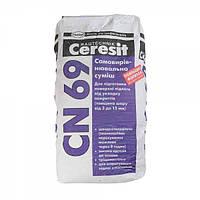 Ceresit CN 69, Самовыравнивающаяся смесь 3*15 мм, 25 кг