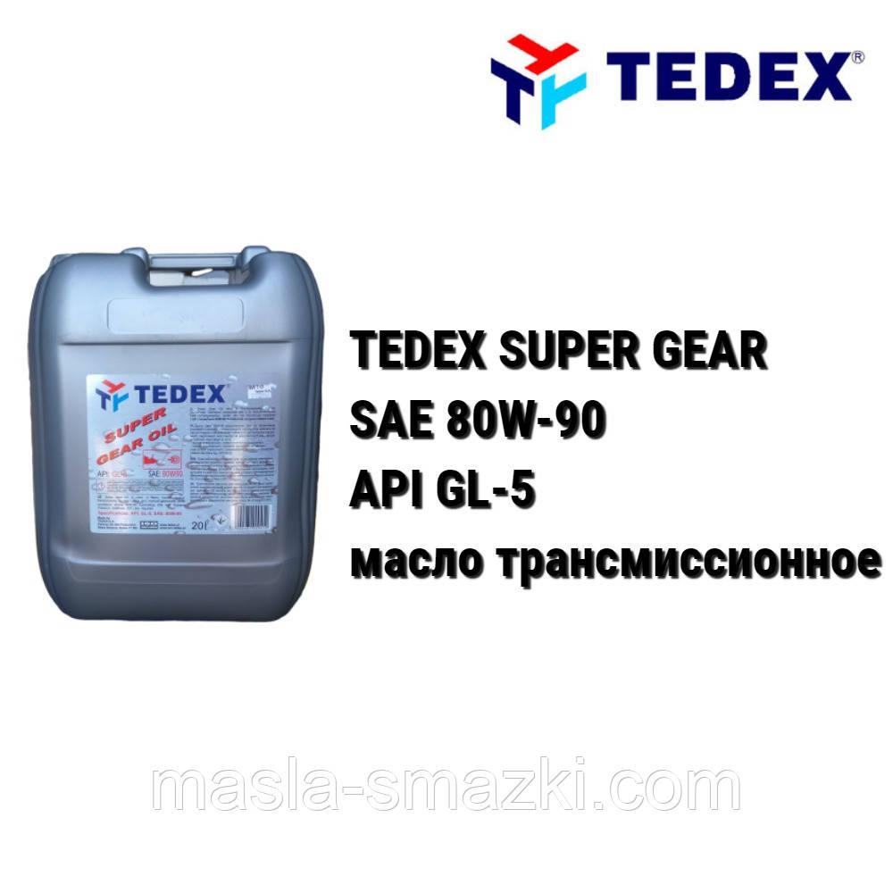 TEDEX SAE 80W-90 GL-5 TEDEX SUPER GEAR масло трансмиссионное (20 л) цена