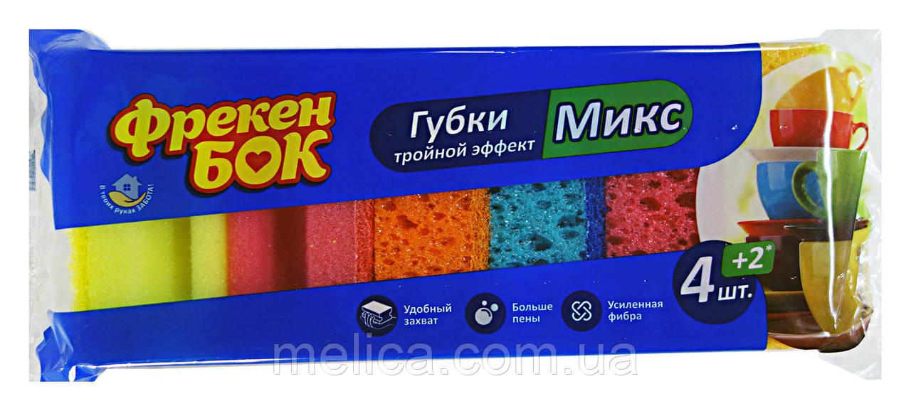 Губки кухонные Фрекен Бок Микс Тройной эффект (4+2) - 6 шт.