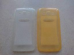 Чехол силиконовый для Samsung Galaxy Grand 2 Duos SM-7102