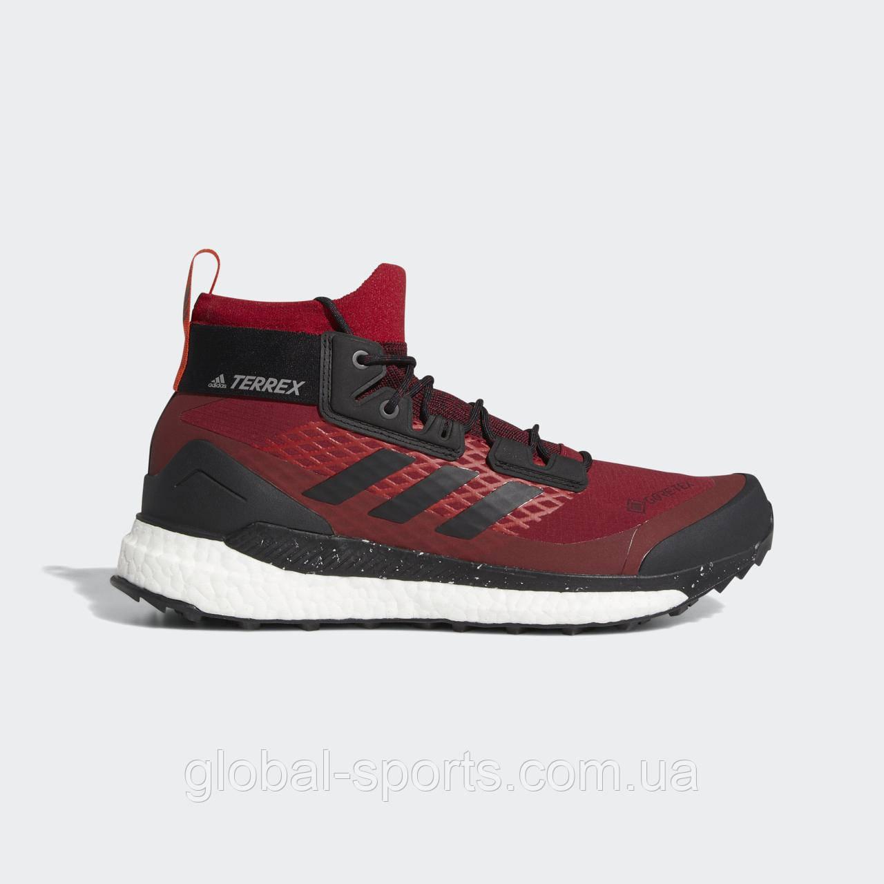 Мужские кроссовки Adidas Terrex Free Hiker GTX(Артикул:G26536)