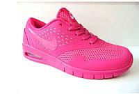 Кроссовки женские Nike Air Max (Pink)