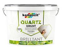 Ґрунтівка адгезійна QUARTZ-GRUNT Kompozit, 14 кг.