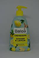 Жидкое мыло Balea CremeSeife Ginger & Lemon ( Имбирь и лимон), 500 мл