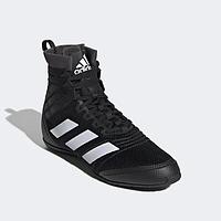 Боксёрки ADIDAS Speedex 18 антискользящие черные с белыми полосами, обувь для бокса Адидас