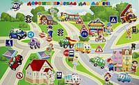 Игры развивающие для детей: обучение ПДД