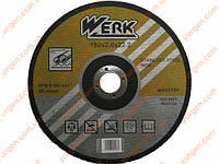 YurGen Отрезной абразивный диск WERK для резки металла.