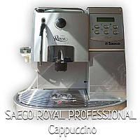 Кофемашина SAECO ROYAL PROFESSIONAL CAPPUCCINO