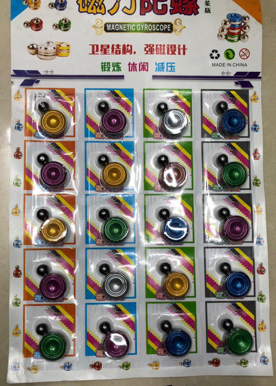 Магнитный шарик в индивидуальном боксе 5 цветов | Мячик спиннер антистресс для рук