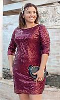 Платье нарядное большого размера  48-50,52-54,54-56  .851851-4