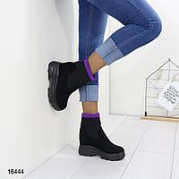 Ботинки женские демисезонные  А18444, фото 1
