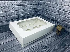 *10 шт* / Коробка для 12-ти кексов / 340х250х90 мм / Белая / окно-обычн