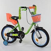 """Детский велосипед 16"""" дюймов 1604 """"CORSO"""""""