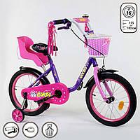 """Детский велосипед 16"""" дюймов 1610 """"CORSO"""""""