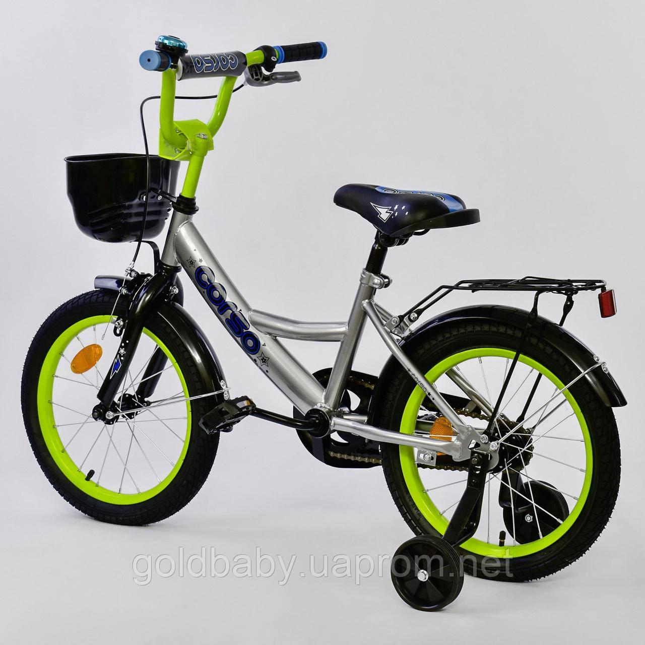 """Детский велосипед 16"""" дюймов G-16250 """"CORSO"""""""