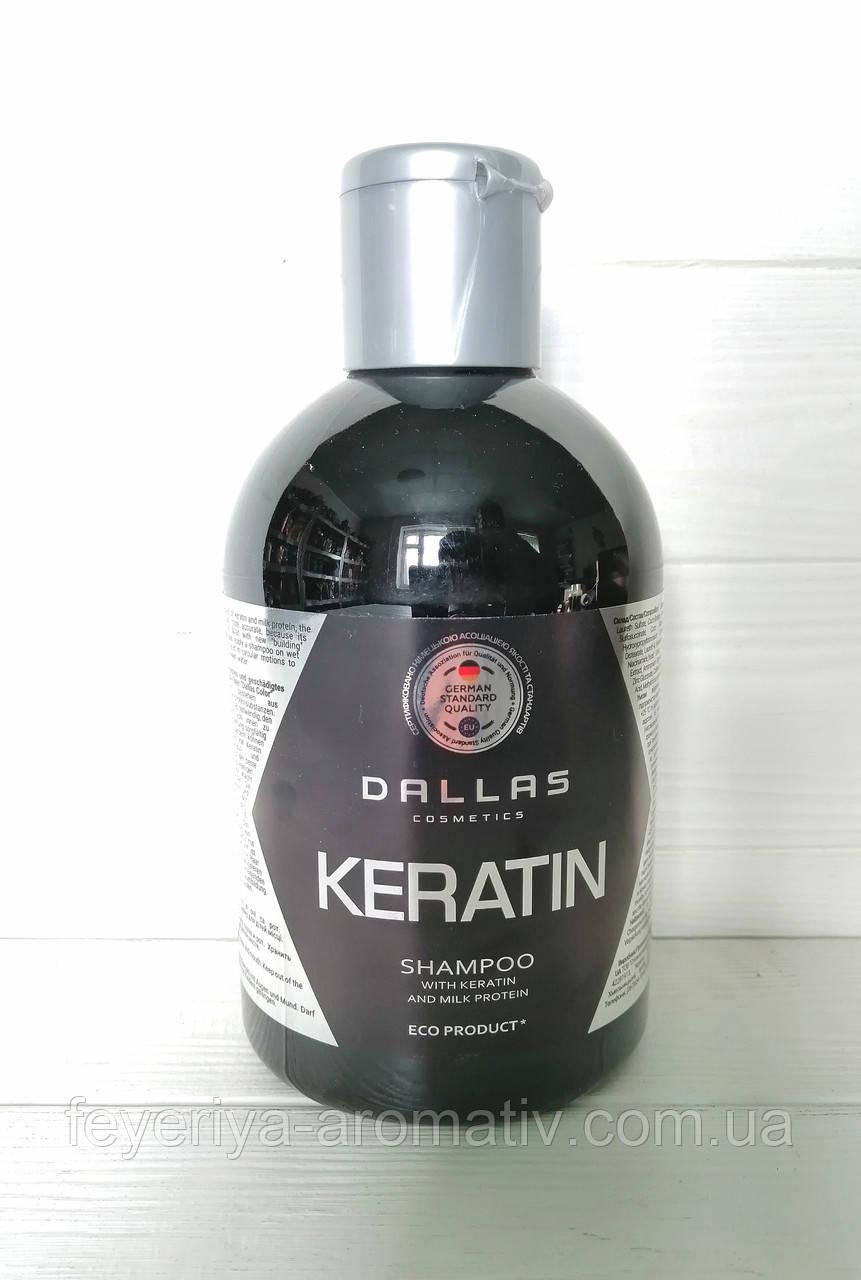 Шампунь с кератином и молочным протеином Dallas Keratin 1л