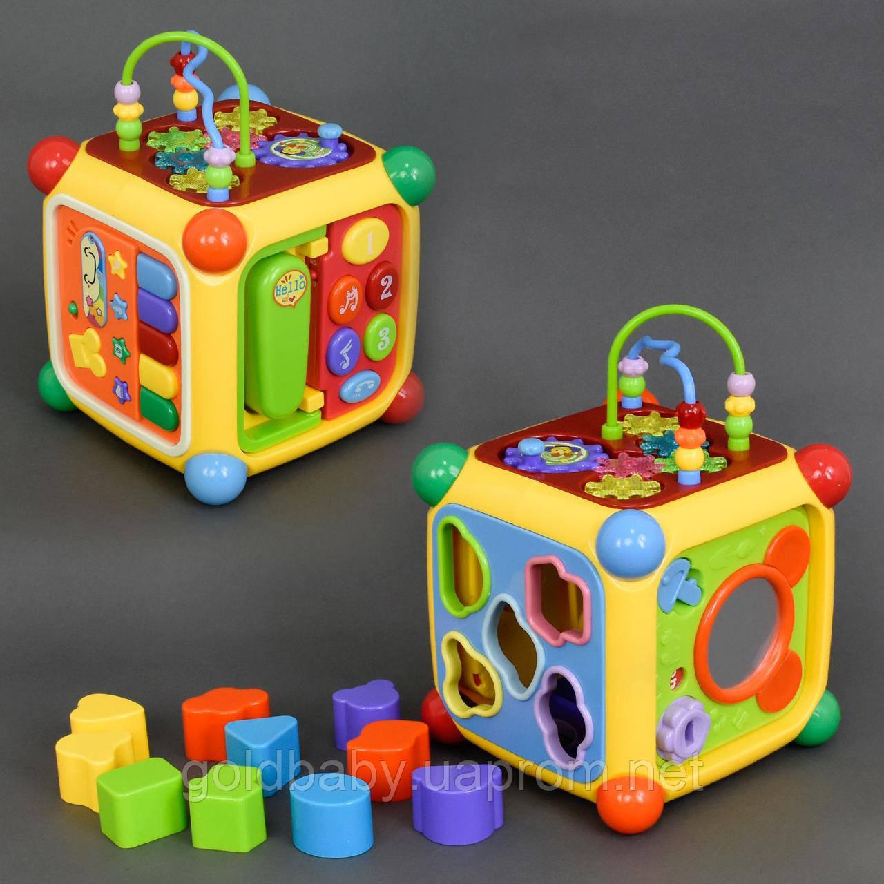 Музыкальная развивающая игрушка «Логический куб» 3838 А