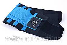 Пояс-корсет для поддержки спины ONHILLSPORT синий SX