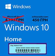 Windows 10 Home, 32/64bit, Genuine License Key