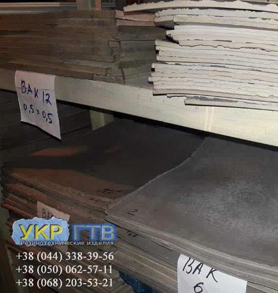 Вакуумна Гума ГОСТ 7889 4 мм 1х1м