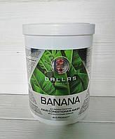 Укрепляющая маска для волос Dallas Banana с мультивитаминным комплексом 1л